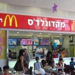 Кошерный ресторан McDonald's