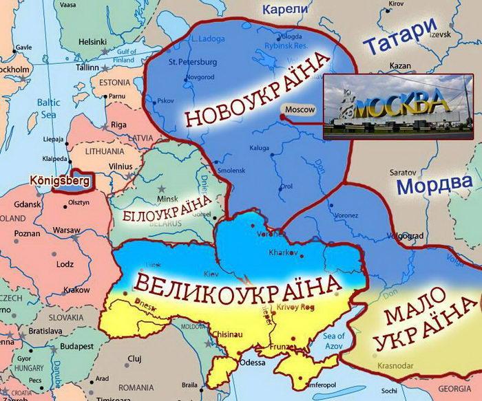 Новоукраина