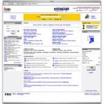 Пятая версия (06.06.2000)