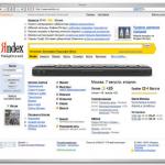 Десятая версия (07.08.2007)