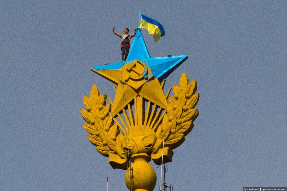 Звезда в Москве с украинским флагом