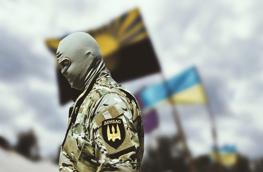 Батальон Донбасс АТО