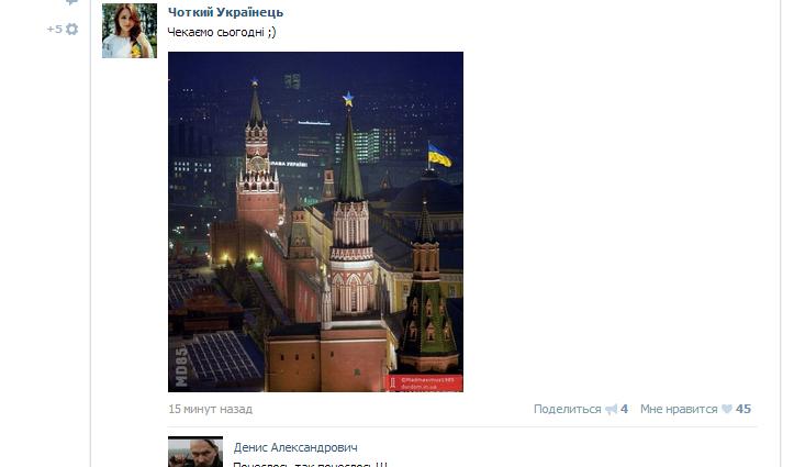 Кремль с украинским флагом