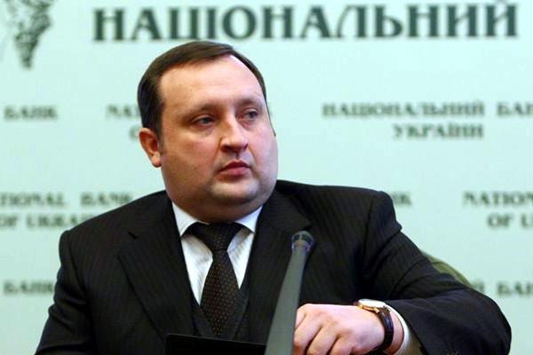 Арбузов НБУ