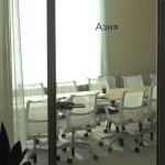 office_6