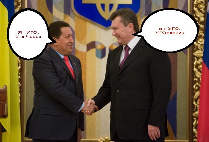 Янукович уголовник