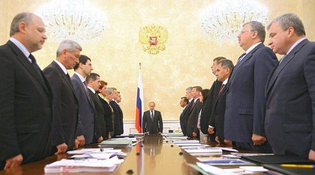 Заседание думы РФ