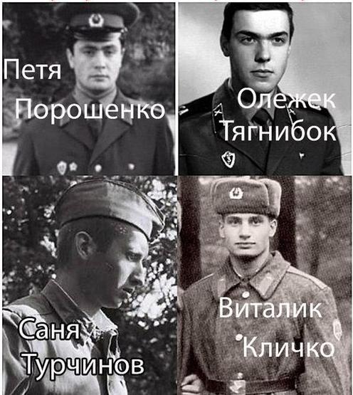Порошенко, Тягнибок, Турчинов и Кличко в форме