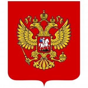 Герб России в высоком качестве