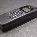 Nokia 9000 в закрытом виде