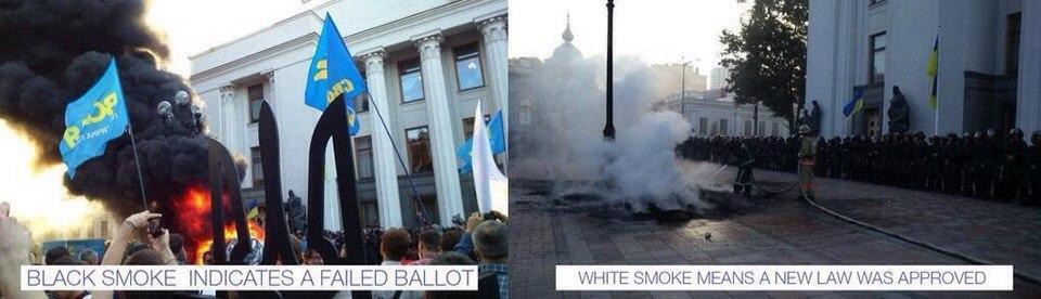 Белый и черный дым на майдане