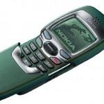 Официальное фото Nokia 7110
