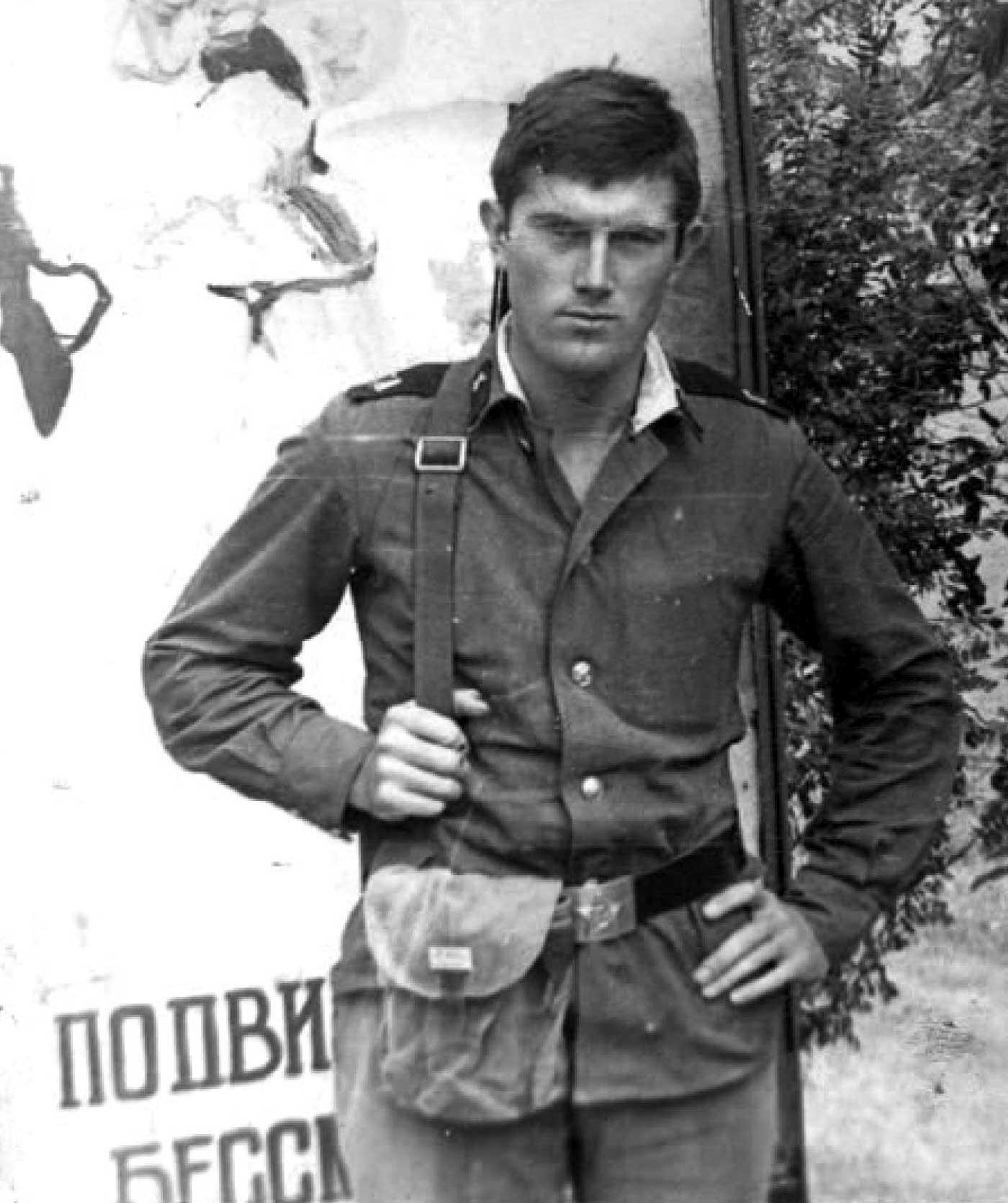 Ющенко в форме