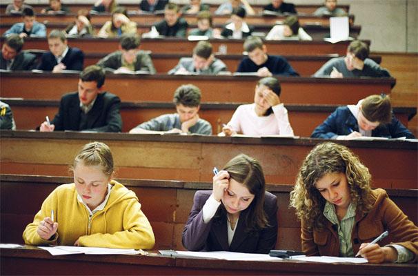 Закон об образовании 2014 в Украине