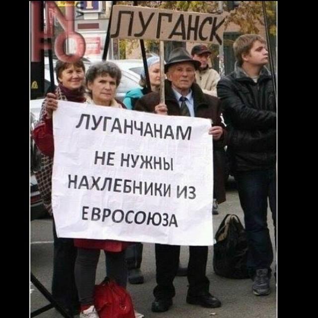 Жители Луганска против Европы