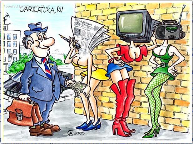 Проститутки в СМИ