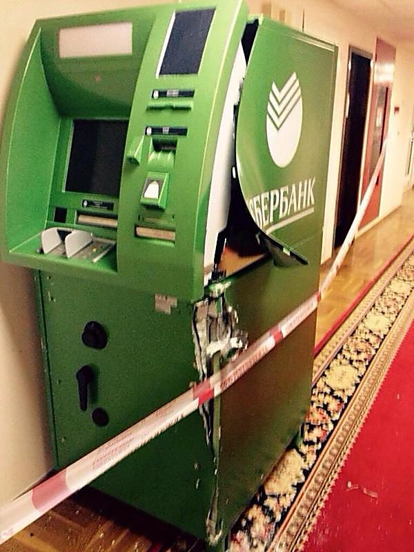 Вскрыли банкомат