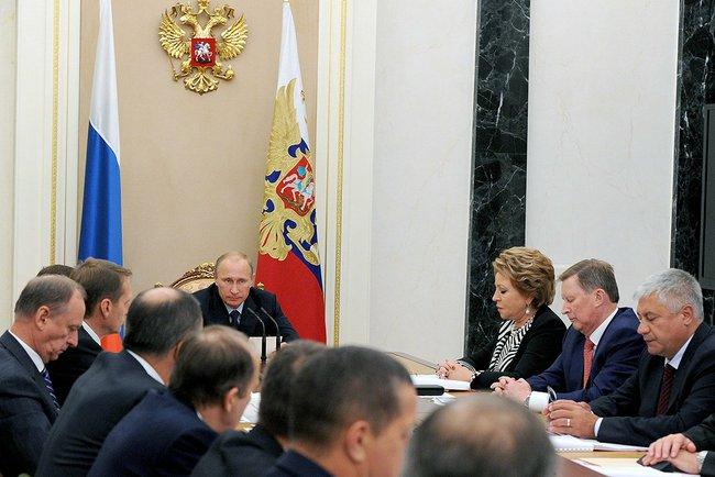 Совет безопасности