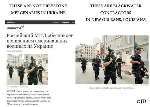 Американские наемники в Украине