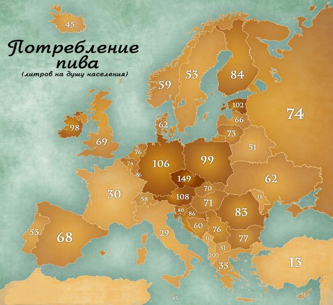 Карта потребления пива в Европе