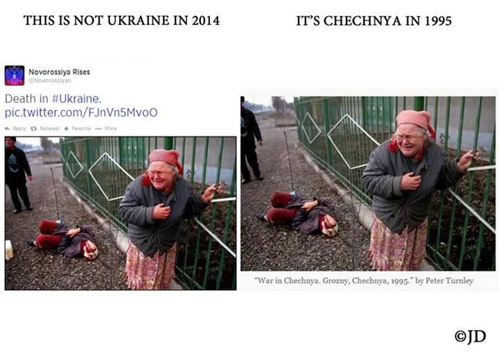 Фейки российских сми