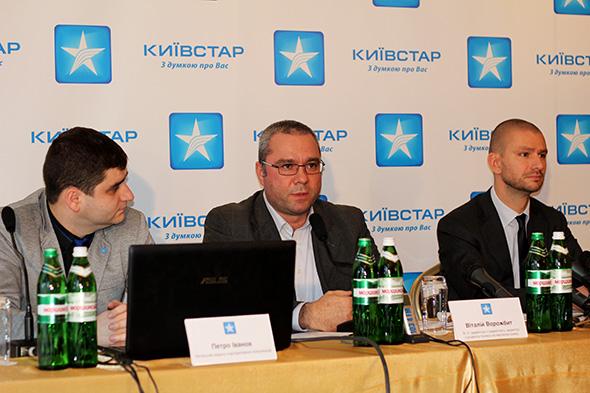 Директора Киевстара