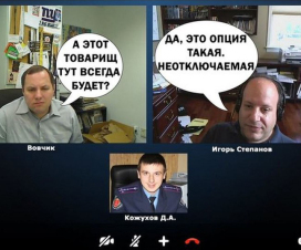 Российский аналог Skype