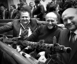 Ярош принес в Раду пулемет