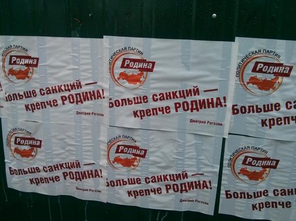 Санкции против рака