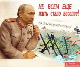 Крым и Сталин