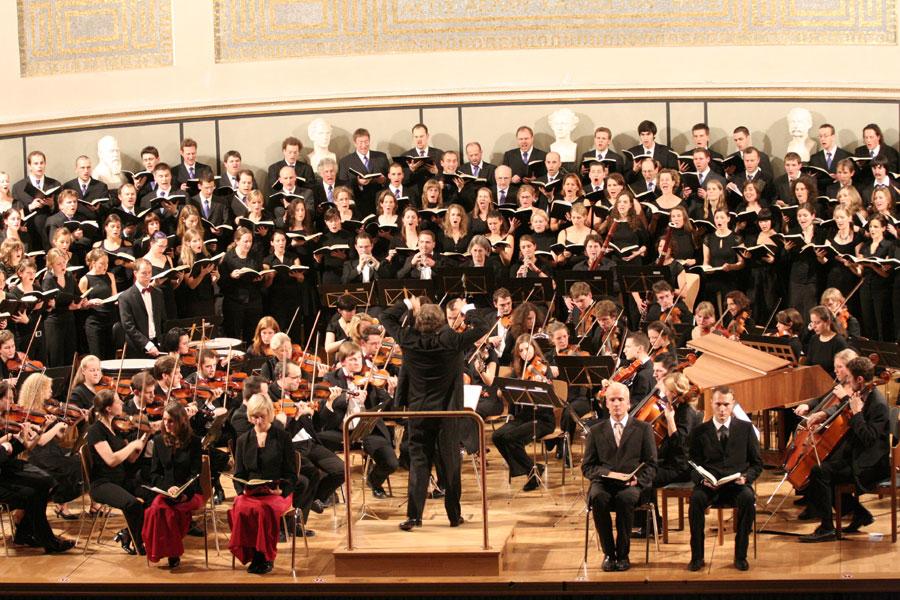 Классика оркестр