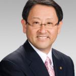 Акио Тойода - президент компании (личный профайл: .pdf)