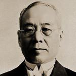 Сакиши Тойода (Sakichi Toyoda | 豊田 佐吉)