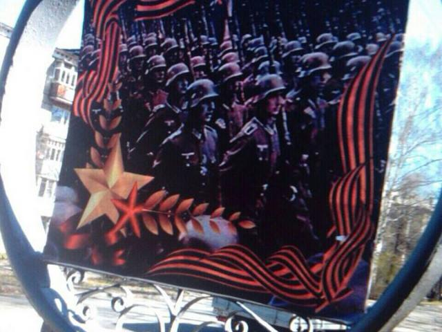 """У Слідкомі РФ на В'ятровича завели справу за """"реабілітацію нацизму"""" - Цензор.НЕТ 8075"""
