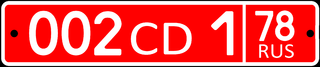 320px-Russian_license_plate_(diplomatic_v3)