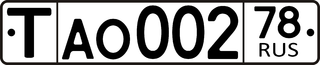 320px-Russian_license_plate_(for_exported_vehicles)