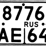 License_plate_in_Russia_4
