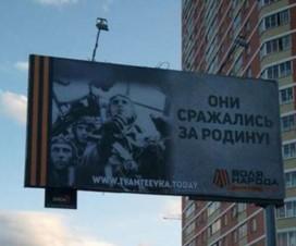 Плакаты на 9 Мая