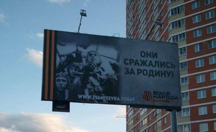 Режим Путина не отказался от планов по дезинтеграции Украины и восстановлению пророссийской власти в нашей стране, - ГУР Минобороны - Цензор.НЕТ 942