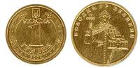 1 гривна Украина Владимир Великий