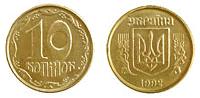 10 копеек Украина монета