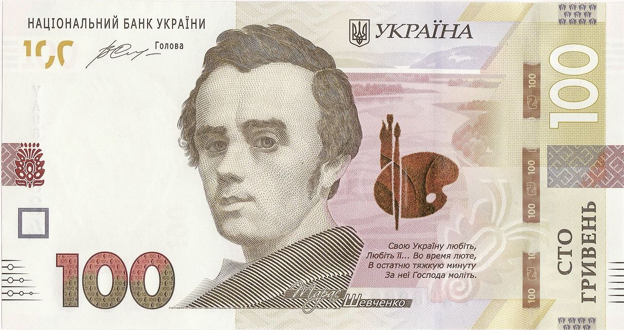 Новые сто гривен Украина Шевченко
