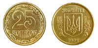 25 копеек монета Украина