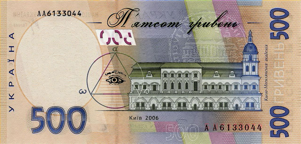 500 грн Украина фото банкнота