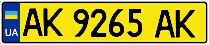 Номера авто Украина для пассажирских авто