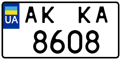 Знаки для японских авто Украина номер