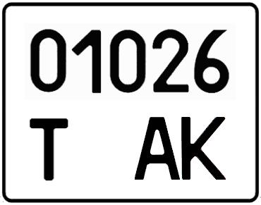 Номера крупнотоннажных авто Украина