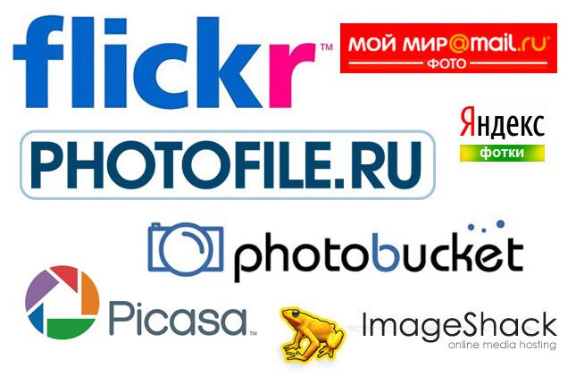 1379414456_photohost640_20