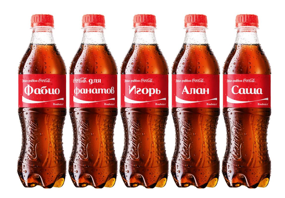 Кока Кола с именем фото