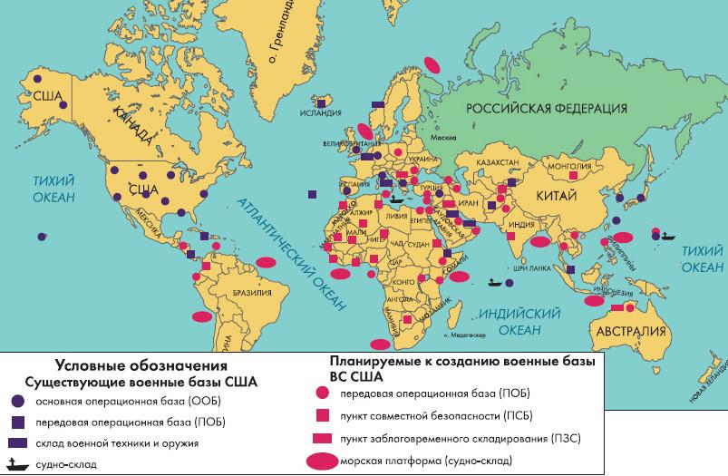 Базы НАТО в мире